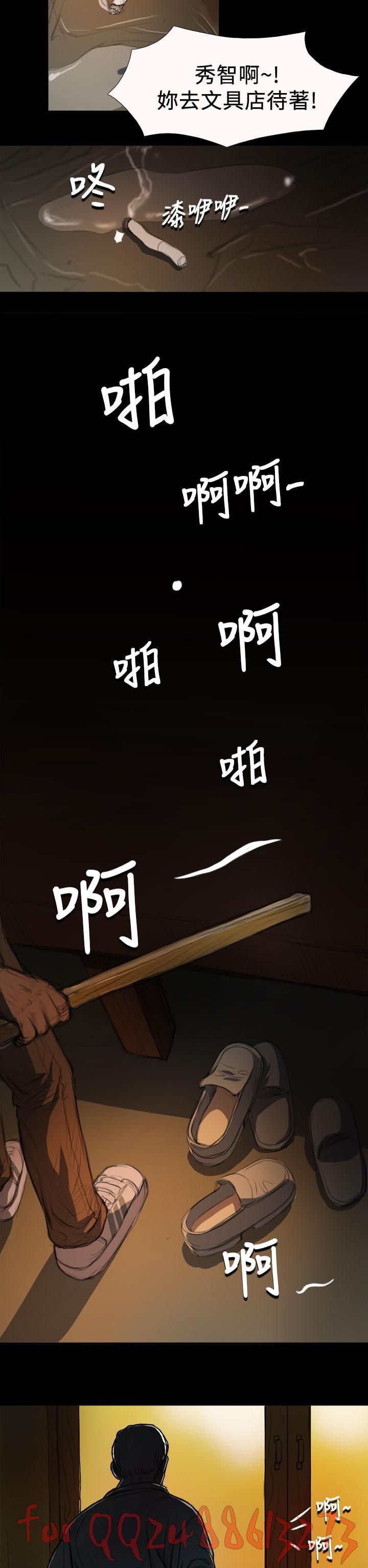 姊姊: 莲 第1~10話 [Chinese]中文 158