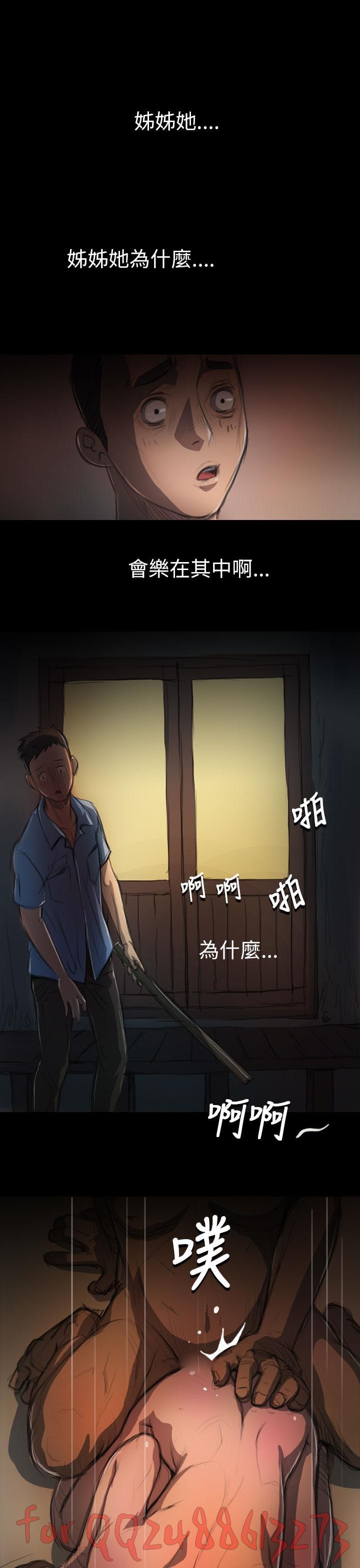 姊姊: 莲 第1~10話 [Chinese]中文 163
