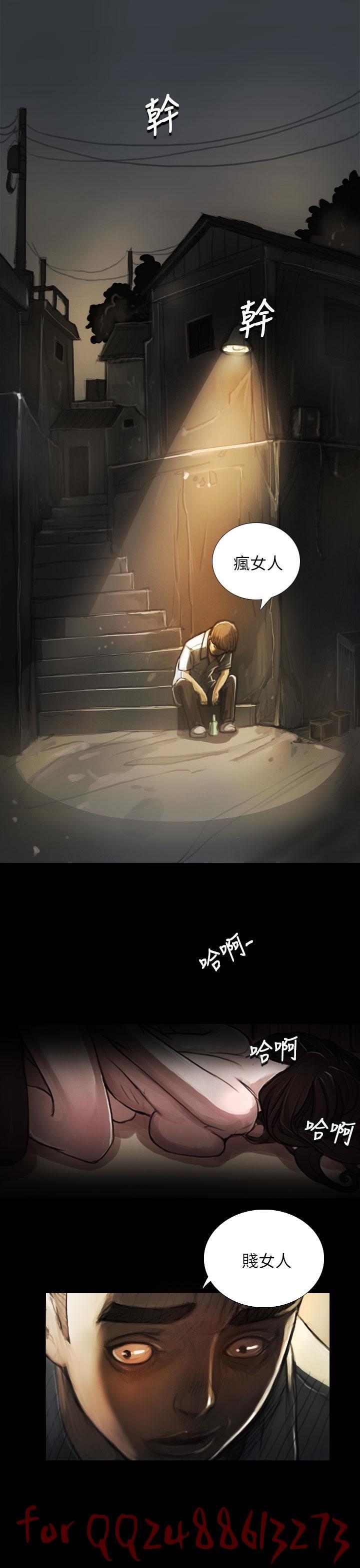 姊姊: 莲 第1~10話 [Chinese]中文 167