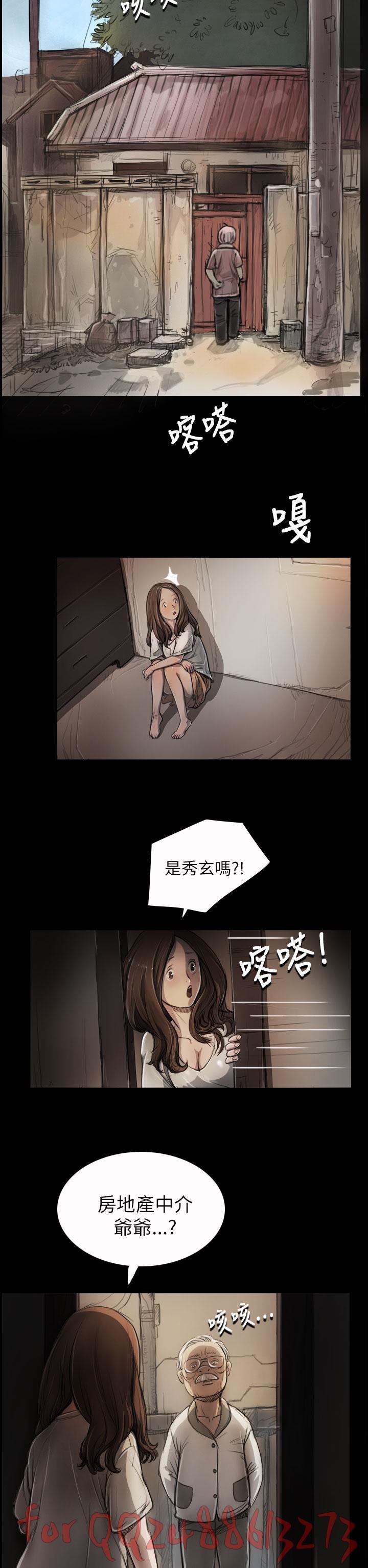 姊姊: 莲 第1~10話 [Chinese]中文 175