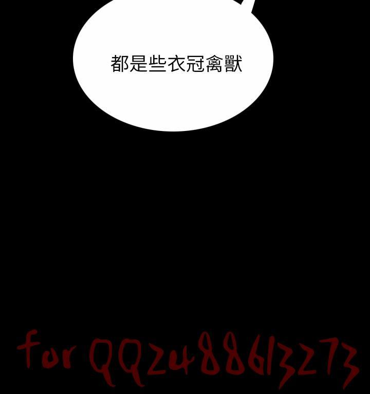 姊姊: 莲 第1~10話 [Chinese]中文 181