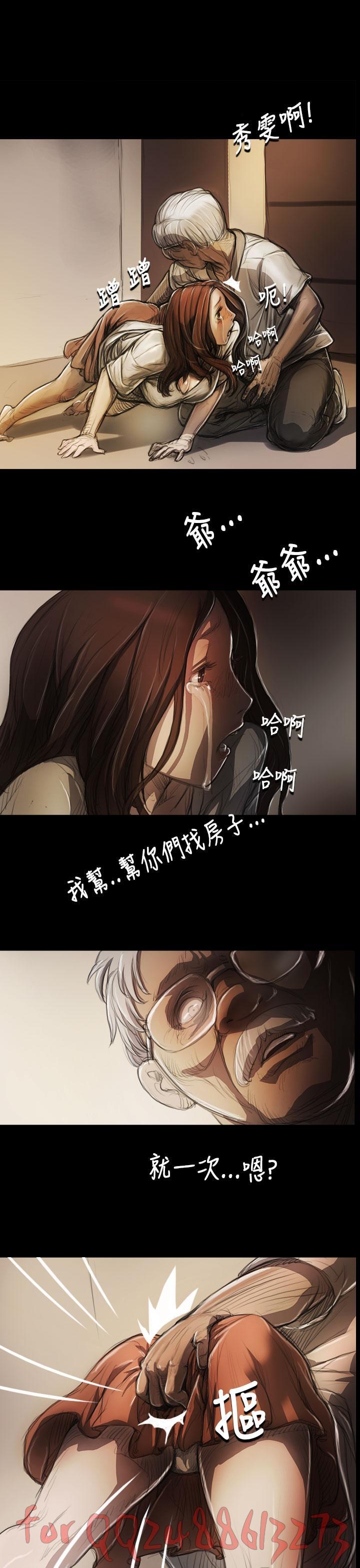 姊姊: 莲 第1~10話 [Chinese]中文 189