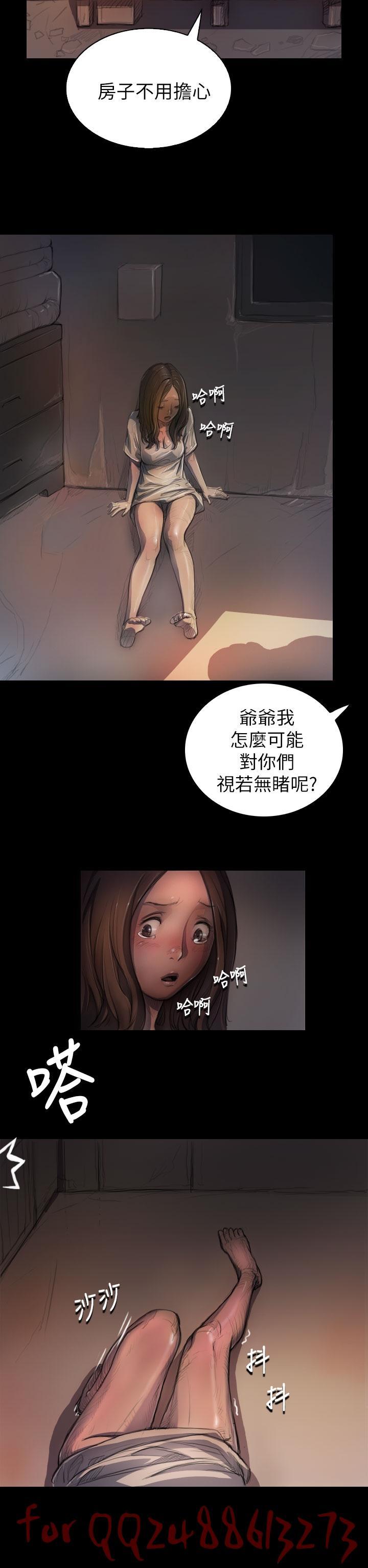 姊姊: 莲 第1~10話 [Chinese]中文 194