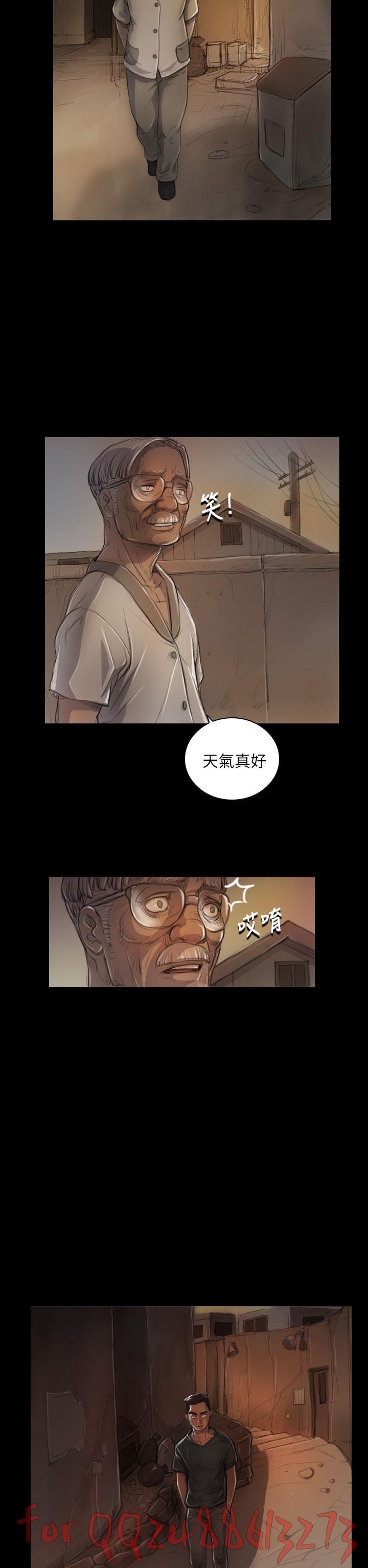 姊姊: 莲 第1~10話 [Chinese]中文 198