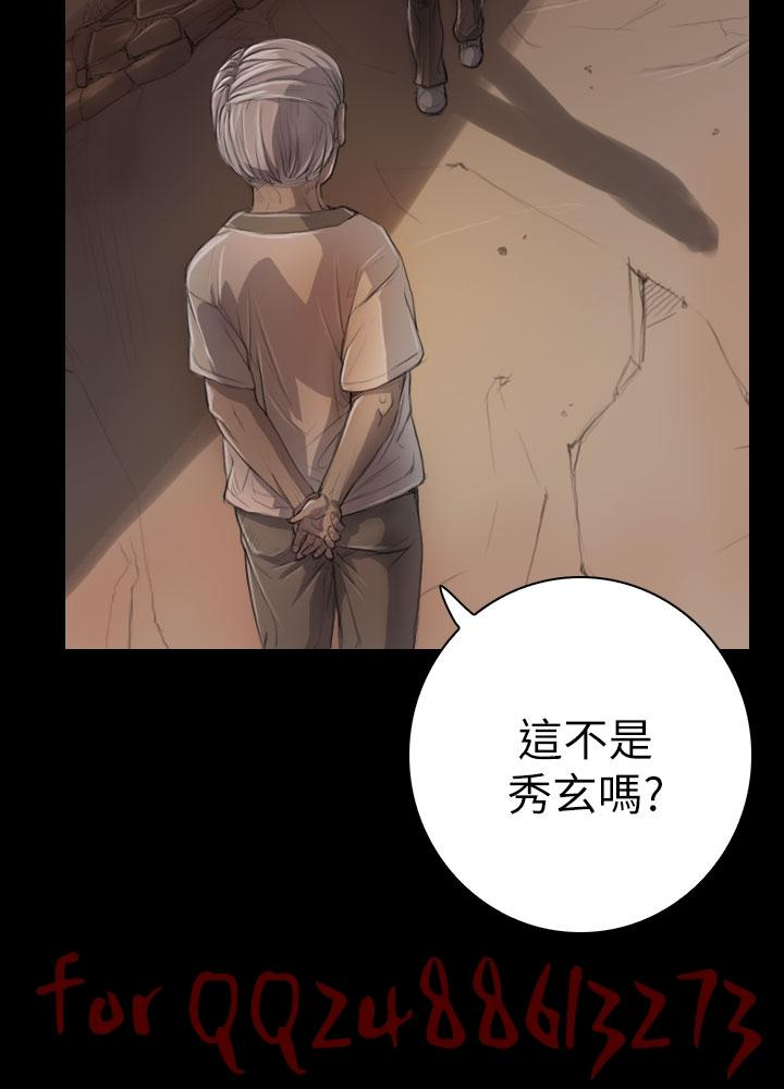 姊姊: 莲 第1~10話 [Chinese]中文 199