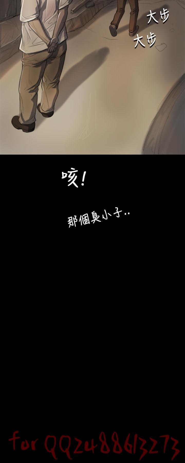 姊姊: 莲 第1~10話 [Chinese]中文 202
