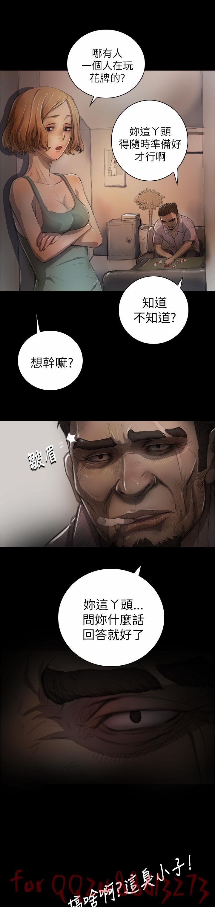 姊姊: 莲 第1~10話 [Chinese]中文 208