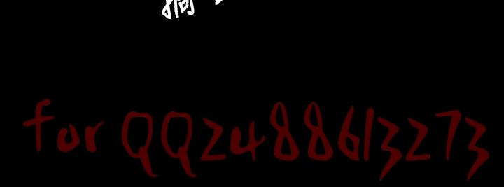 姊姊: 莲 第1~10話 [Chinese]中文 209