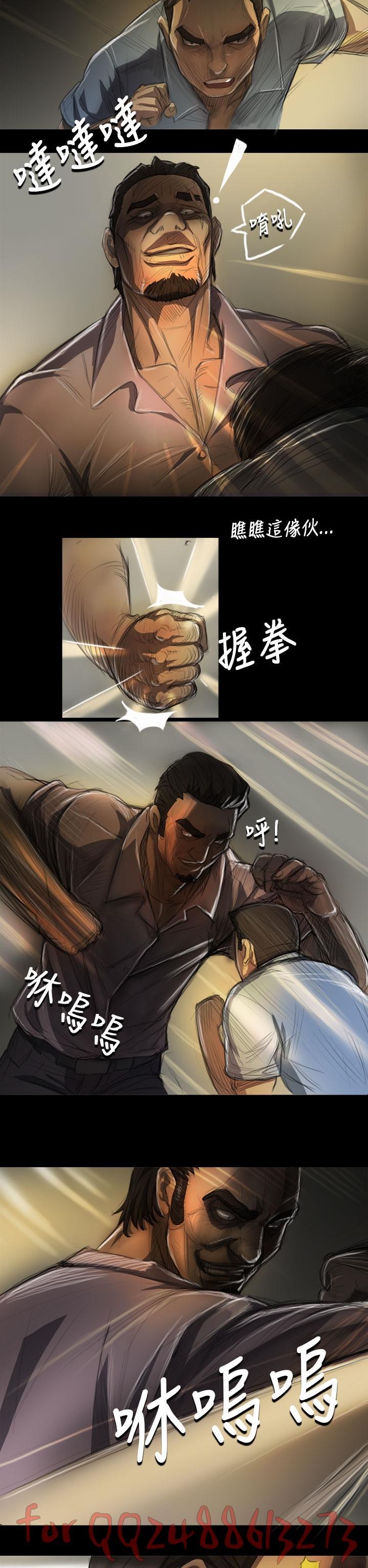姊姊: 莲 第1~10話 [Chinese]中文 211