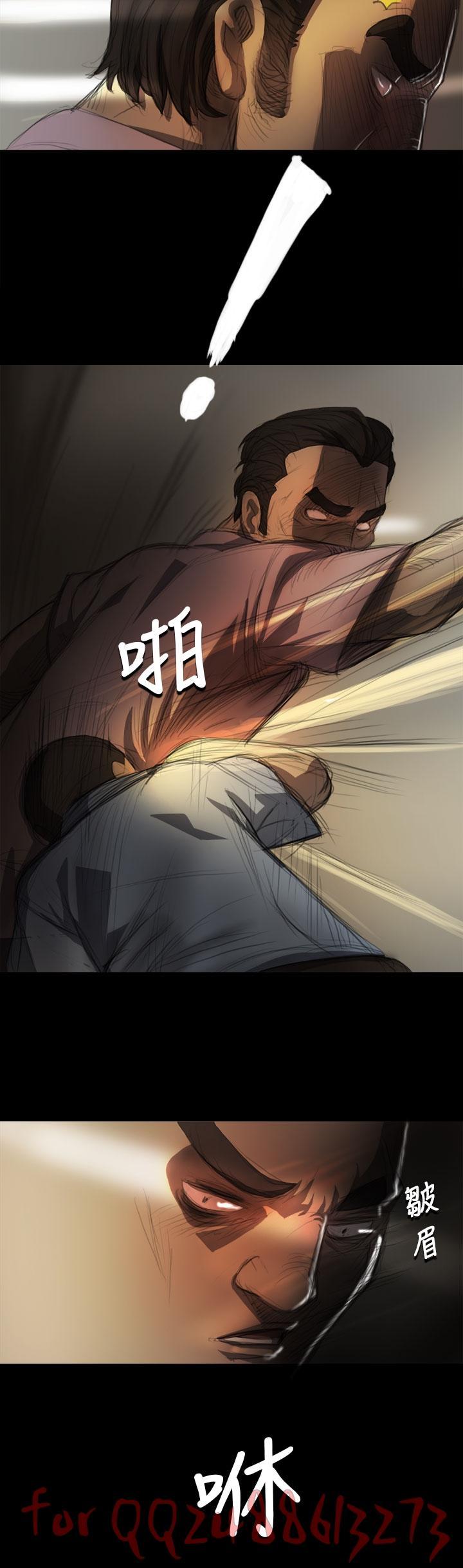 姊姊: 莲 第1~10話 [Chinese]中文 212