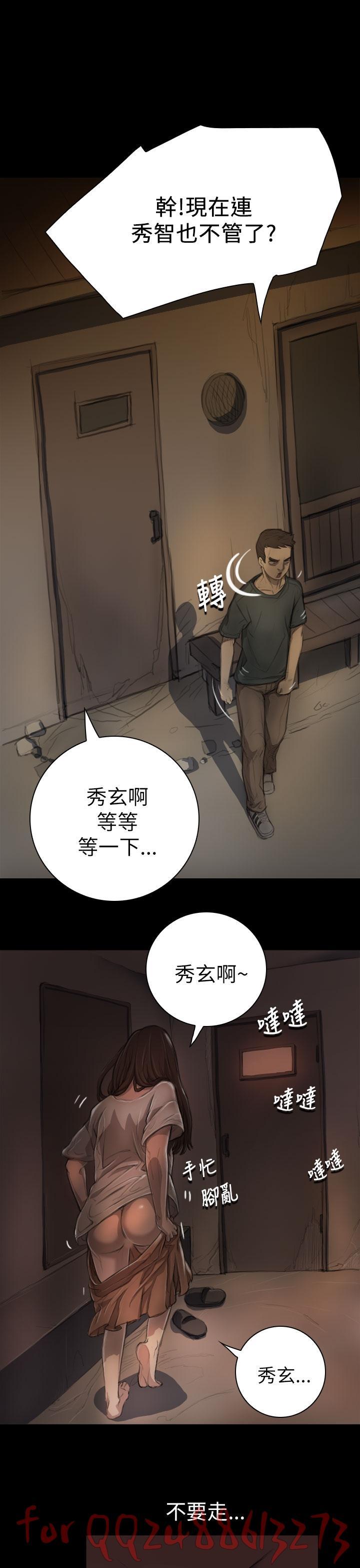 姊姊: 莲 第1~10話 [Chinese]中文 219