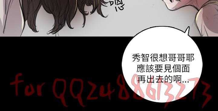 姊姊: 莲 第1~10話 [Chinese]中文 228