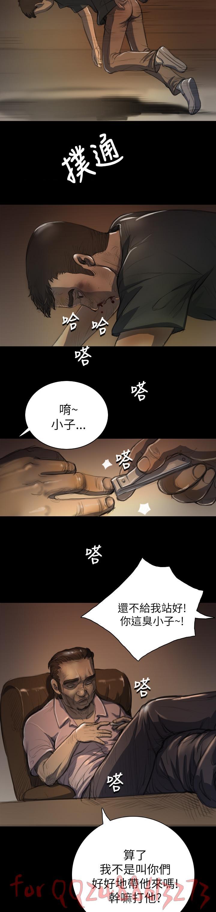 姊姊: 莲 第1~10話 [Chinese]中文 231