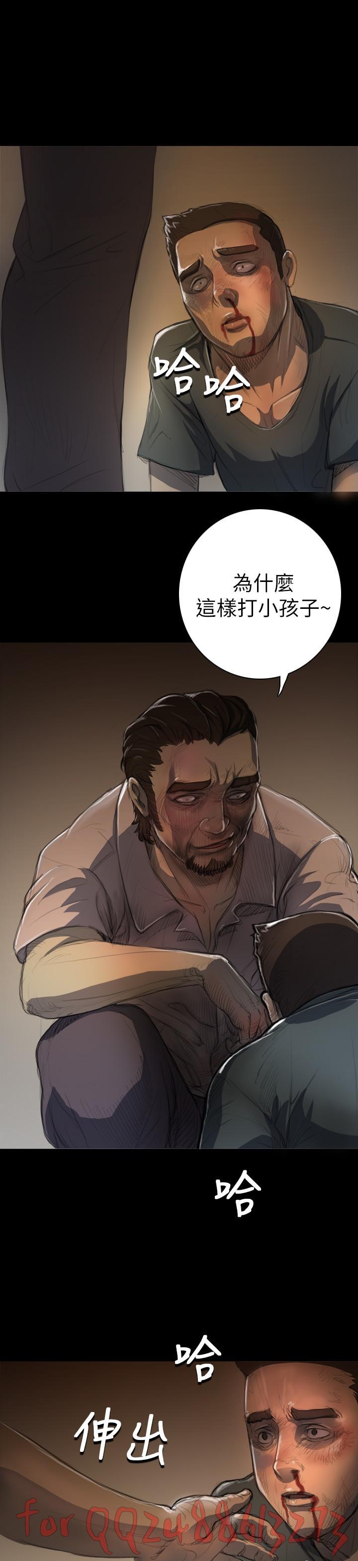 姊姊: 莲 第1~10話 [Chinese]中文 233