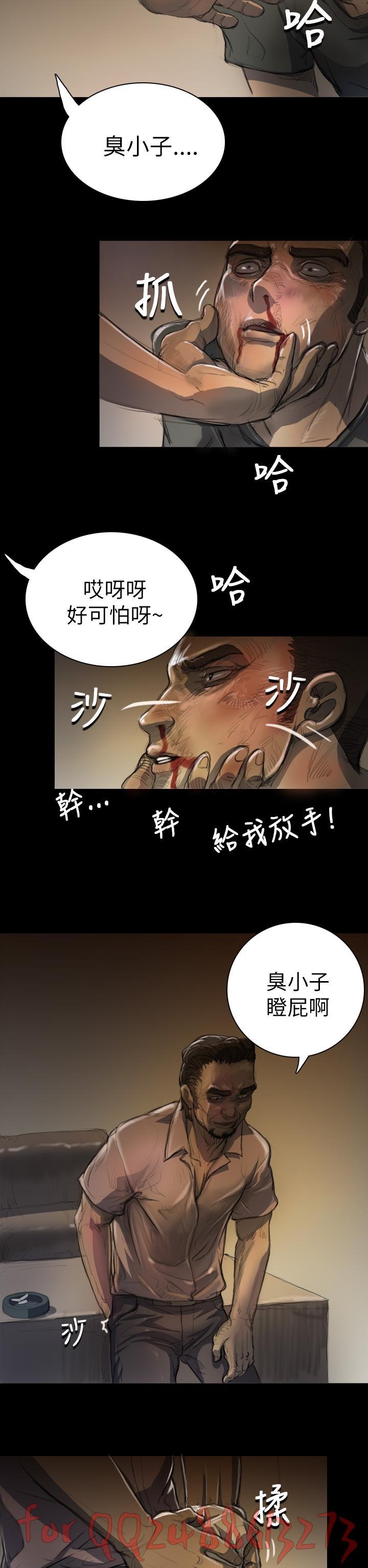 姊姊: 莲 第1~10話 [Chinese]中文 234