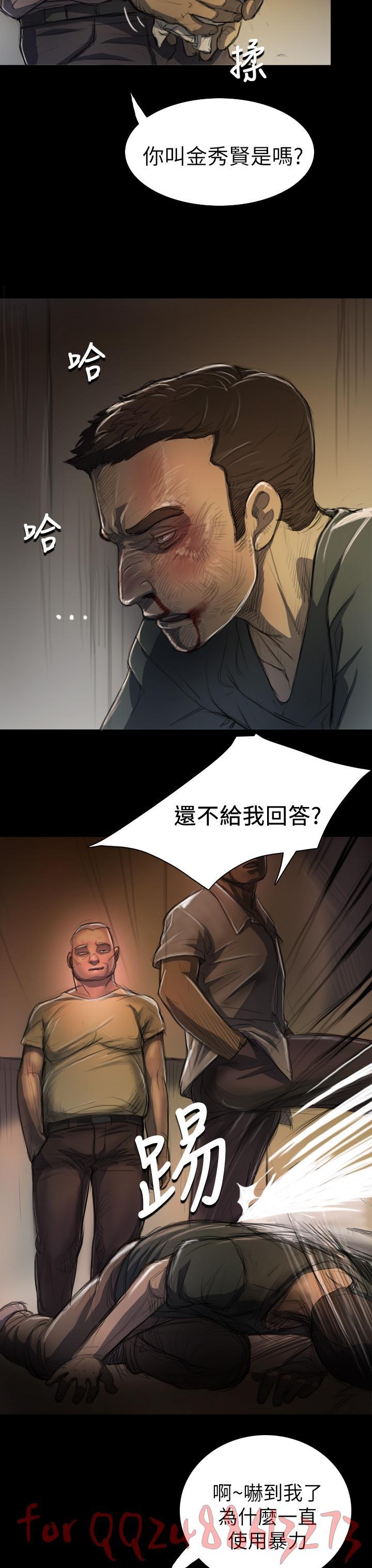 姊姊: 莲 第1~10話 [Chinese]中文 235