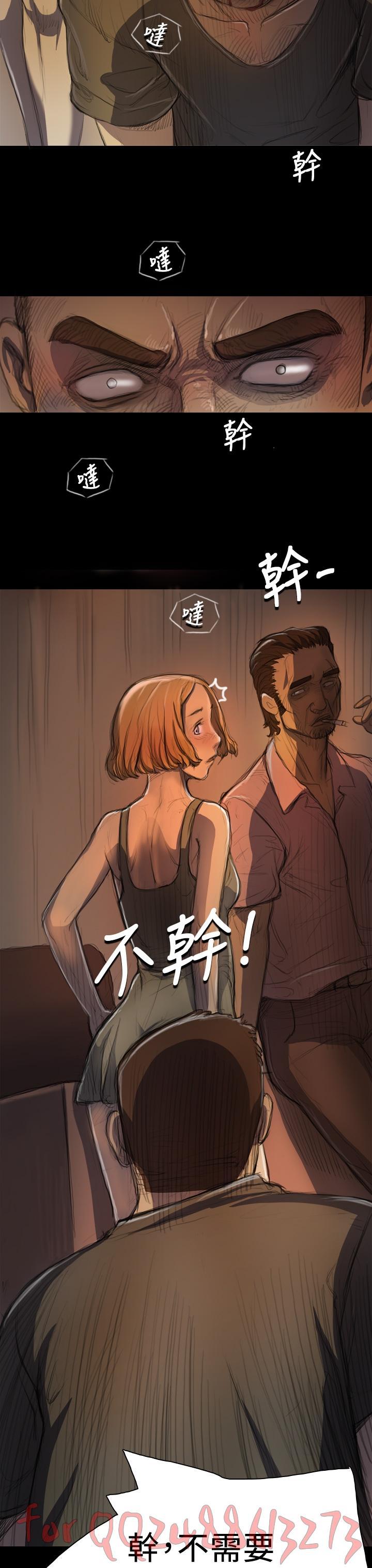 姊姊: 莲 第1~10話 [Chinese]中文 243