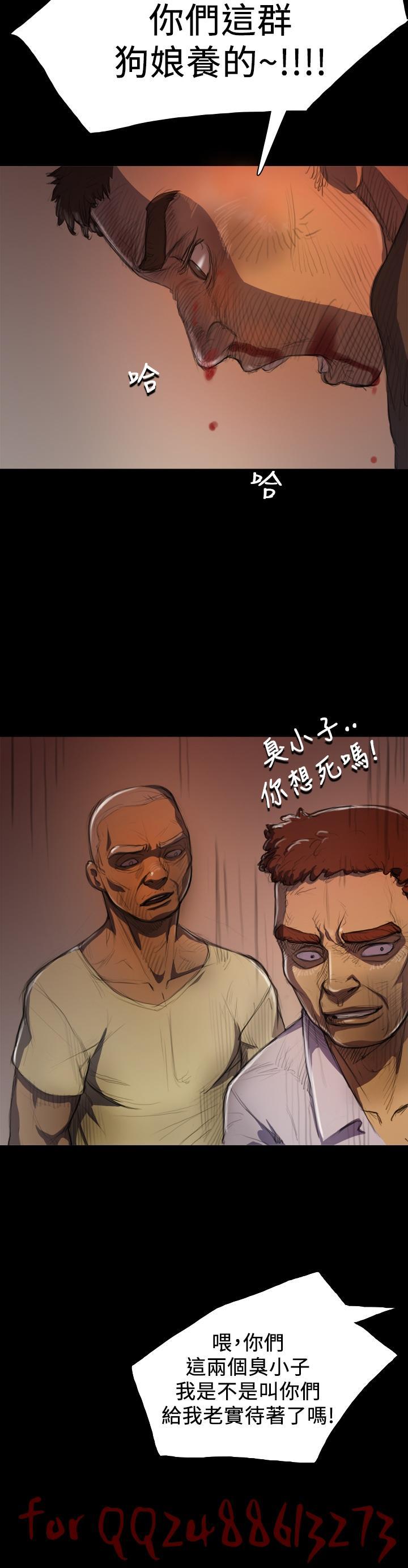 姊姊: 莲 第1~10話 [Chinese]中文 244