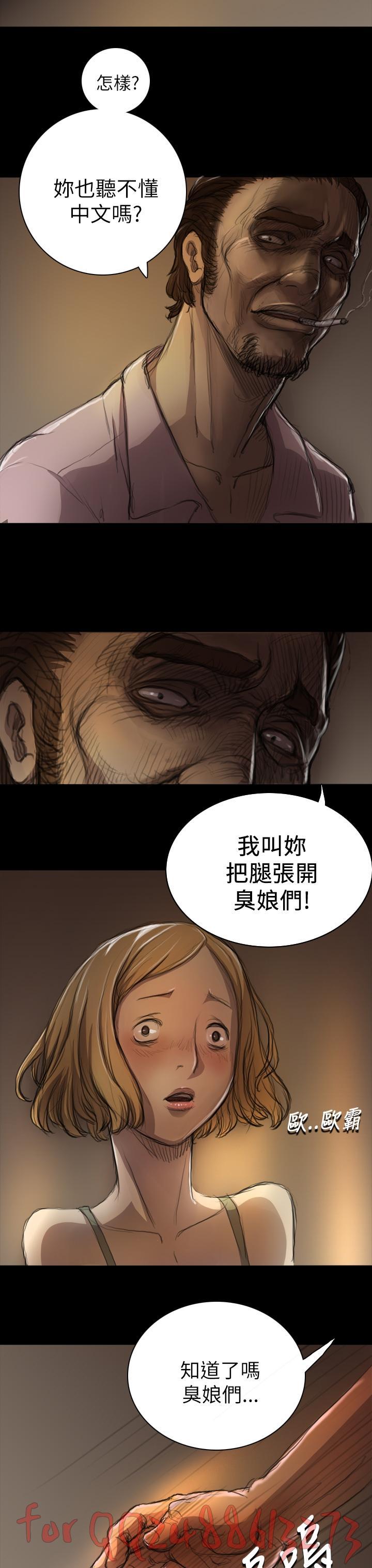 姊姊: 莲 第1~10話 [Chinese]中文 247