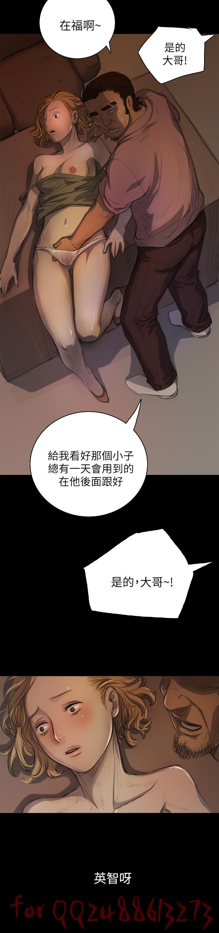 姊姊: 莲 第1~10話 [Chinese]中文 254