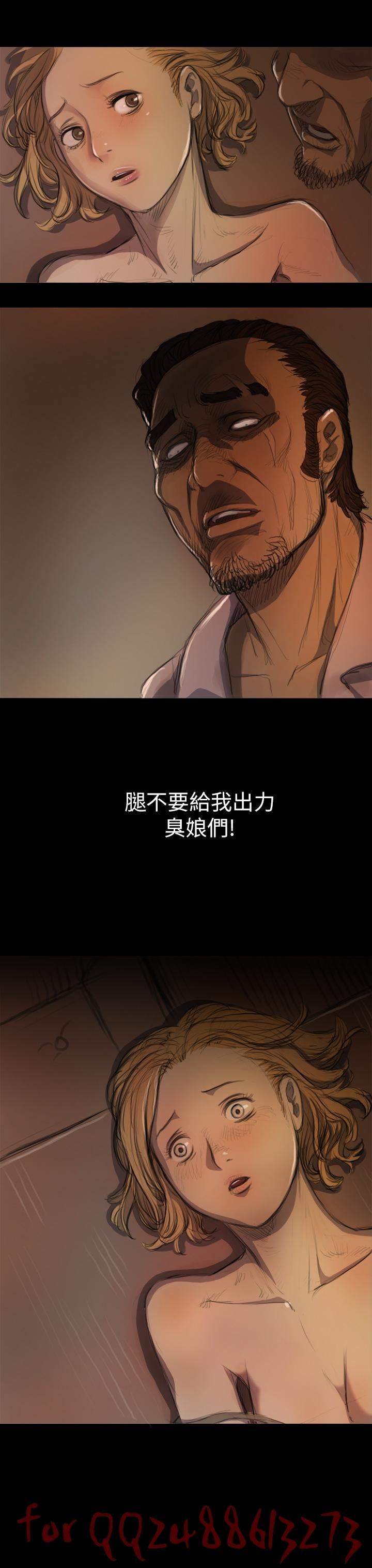 姊姊: 莲 第1~10話 [Chinese]中文 255