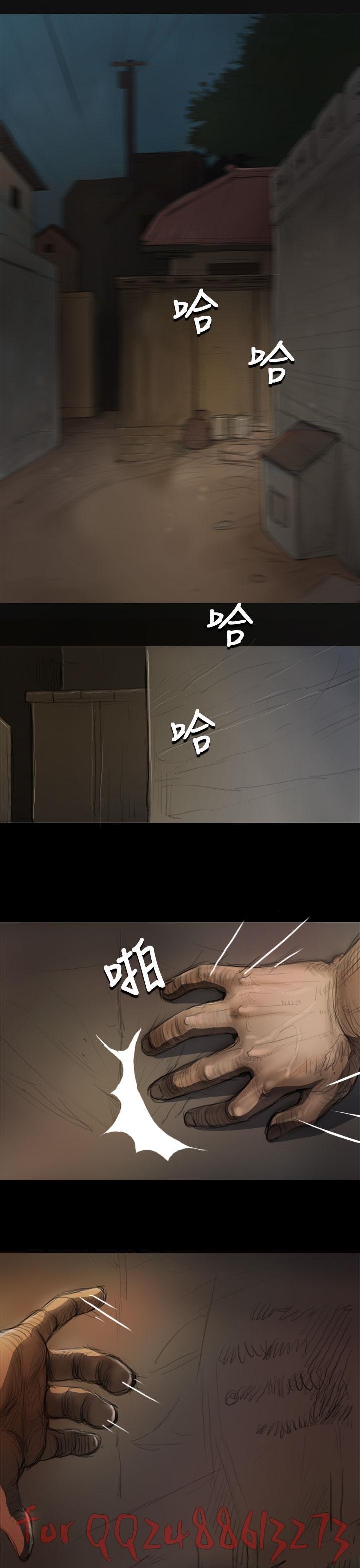 姊姊: 莲 第1~10話 [Chinese]中文 257
