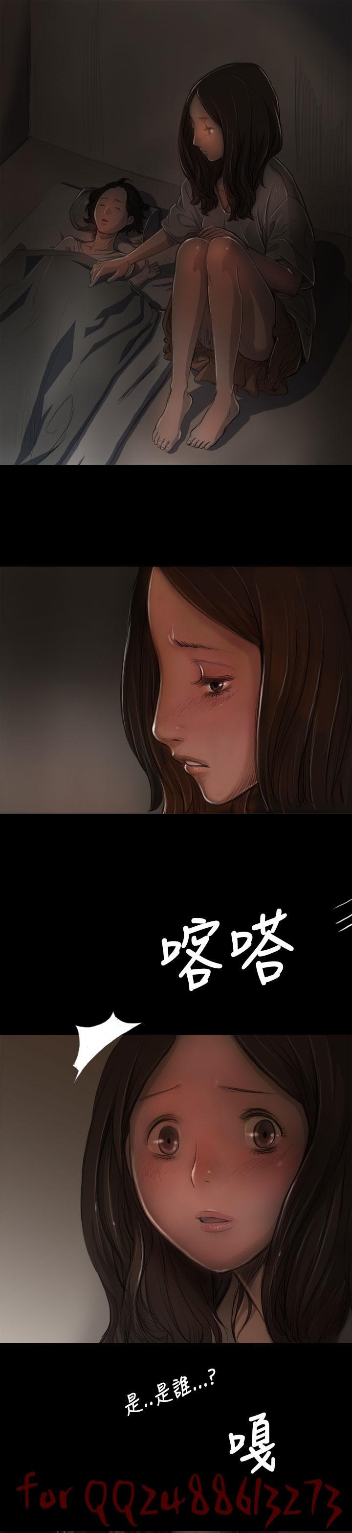 姊姊: 莲 第1~10話 [Chinese]中文 261