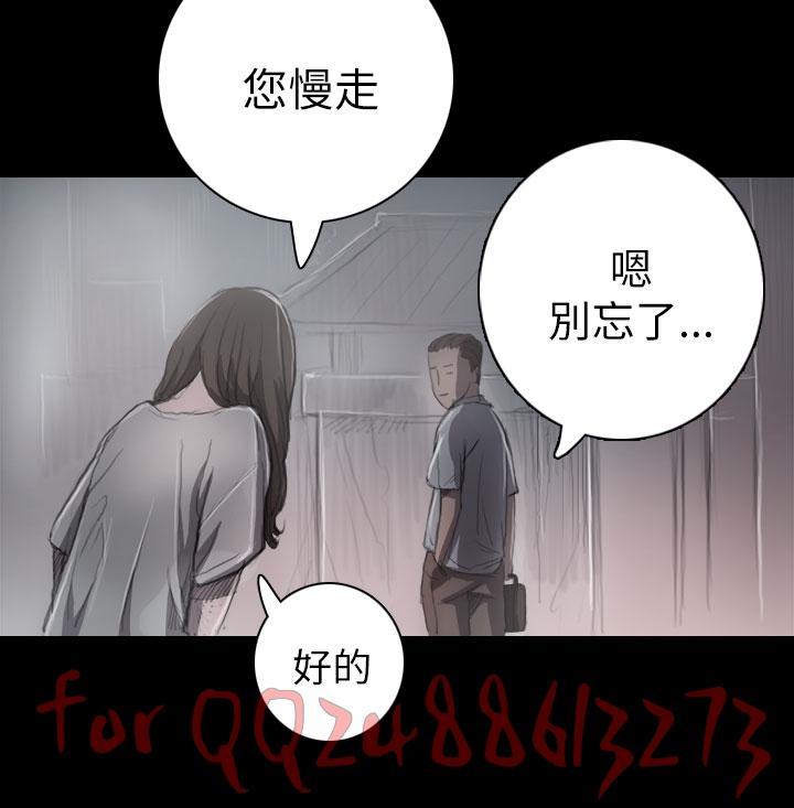 姊姊: 莲 第1~10話 [Chinese]中文 273