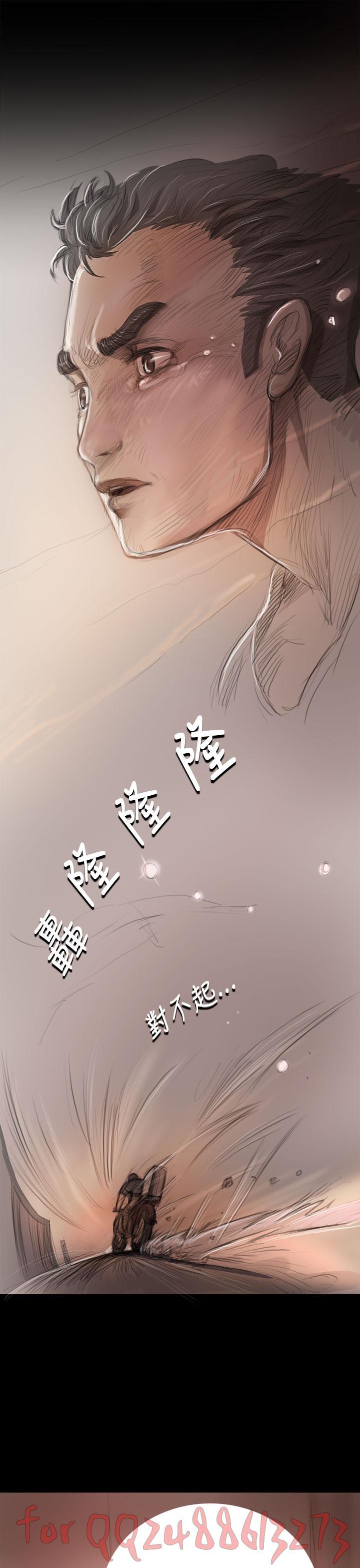 姊姊: 莲 第1~10話 [Chinese]中文 286