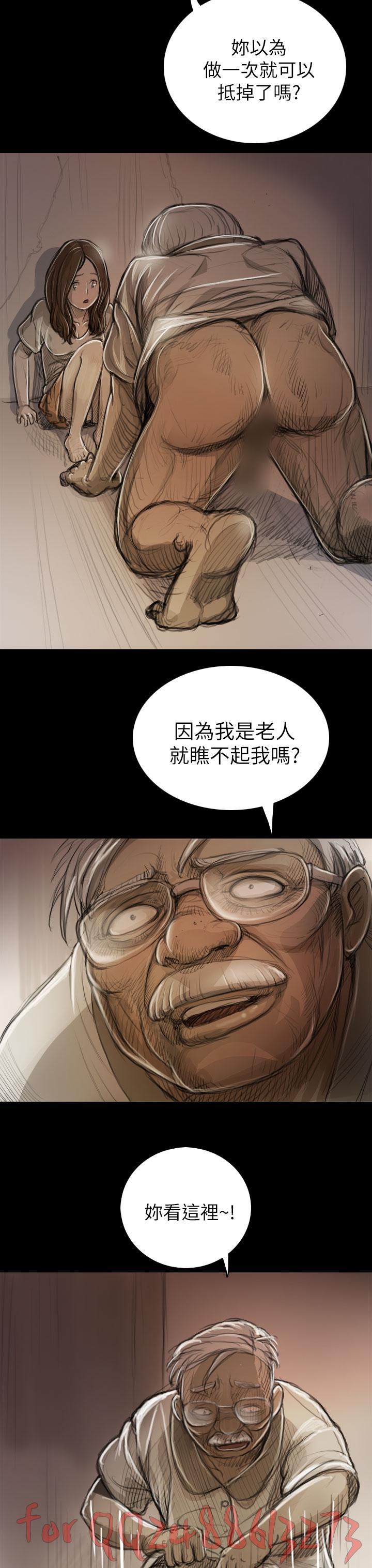 姊姊: 莲 第1~10話 [Chinese]中文 292