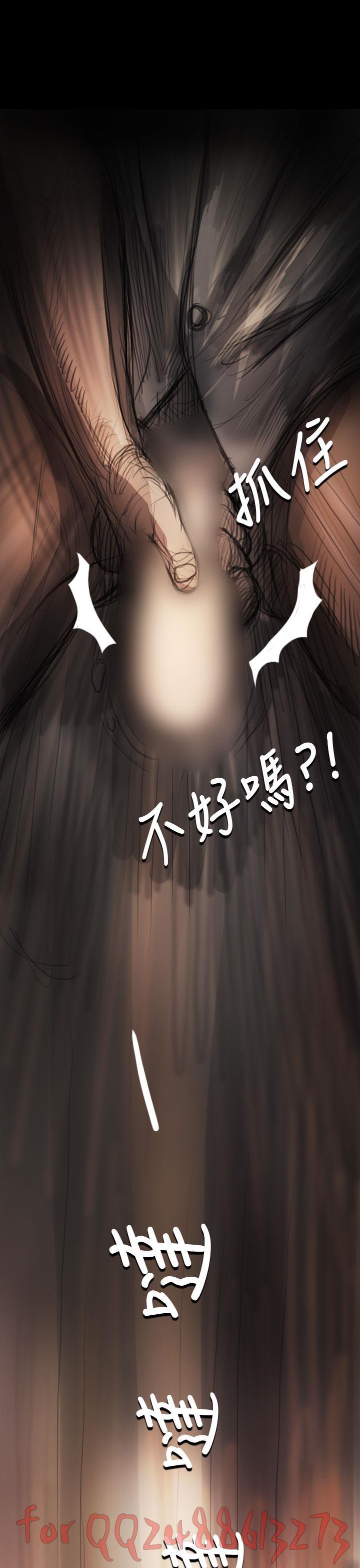 姊姊: 莲 第1~10話 [Chinese]中文 295