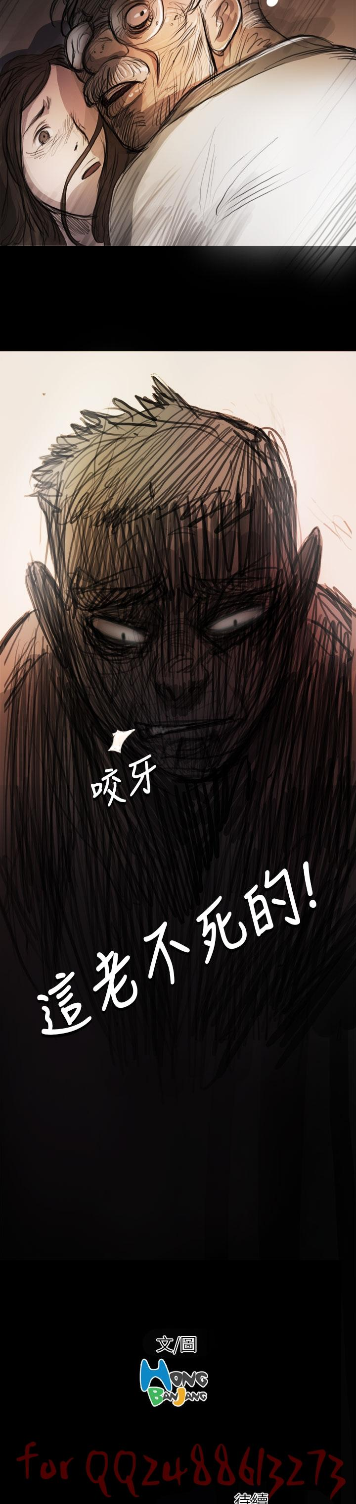 姊姊: 莲 第1~10話 [Chinese]中文 298