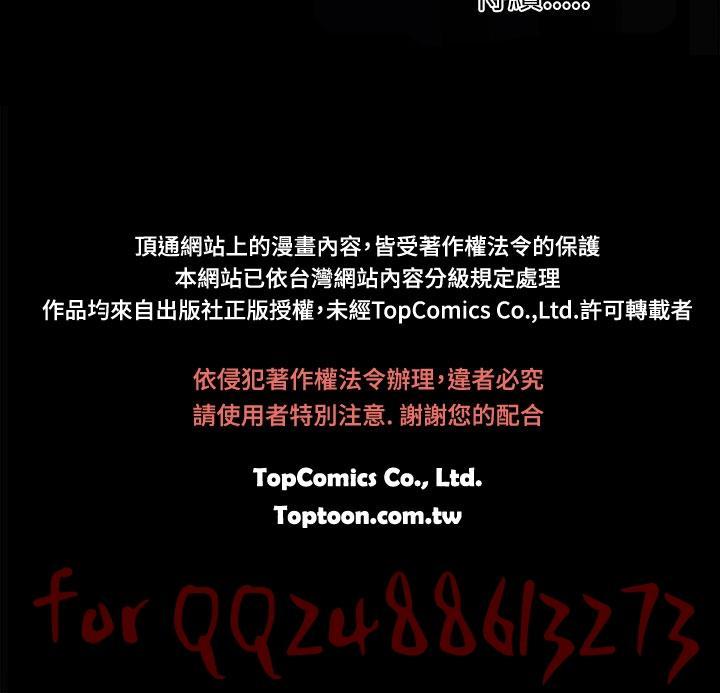 姊姊: 莲 第1~10話 [Chinese]中文 299