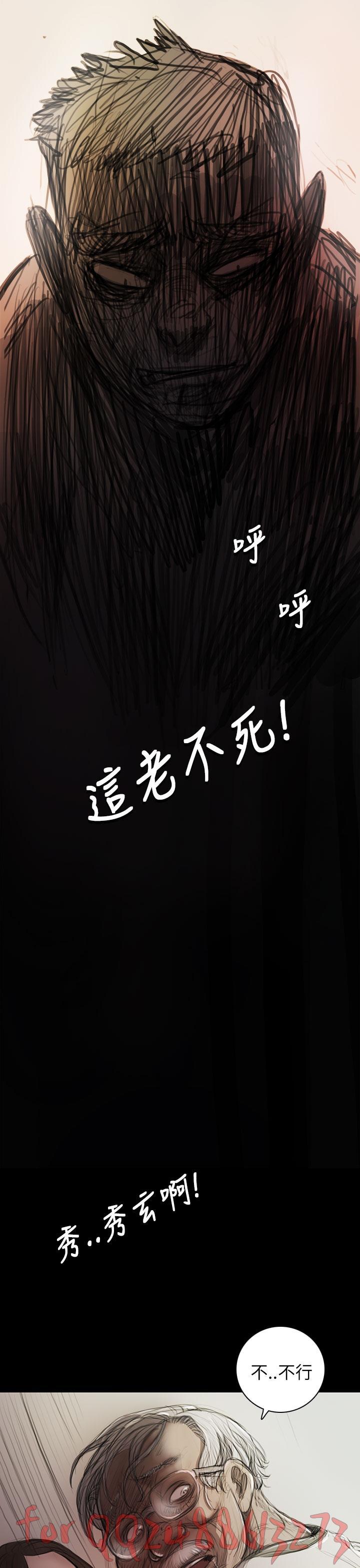 姊姊: 莲 第1~10話 [Chinese]中文 300