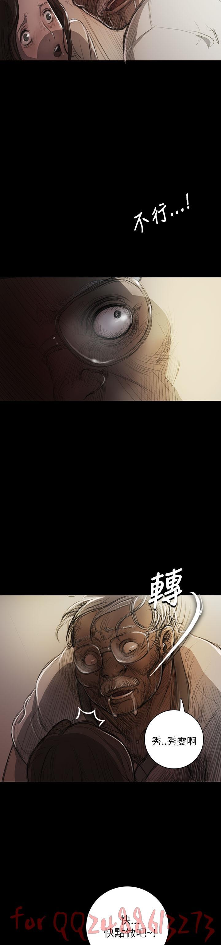 姊姊: 莲 第1~10話 [Chinese]中文 301