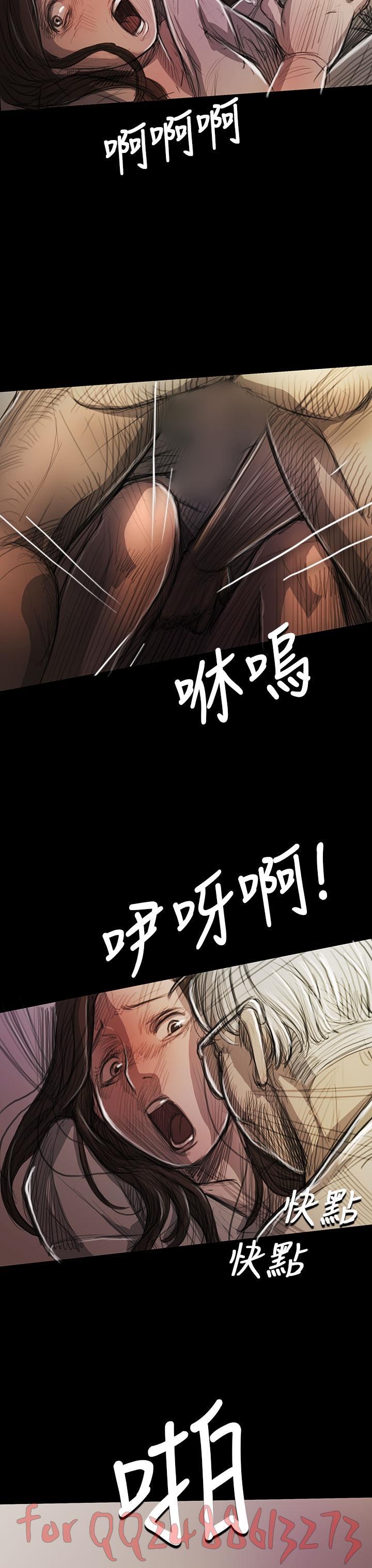 姊姊: 莲 第1~10話 [Chinese]中文 303