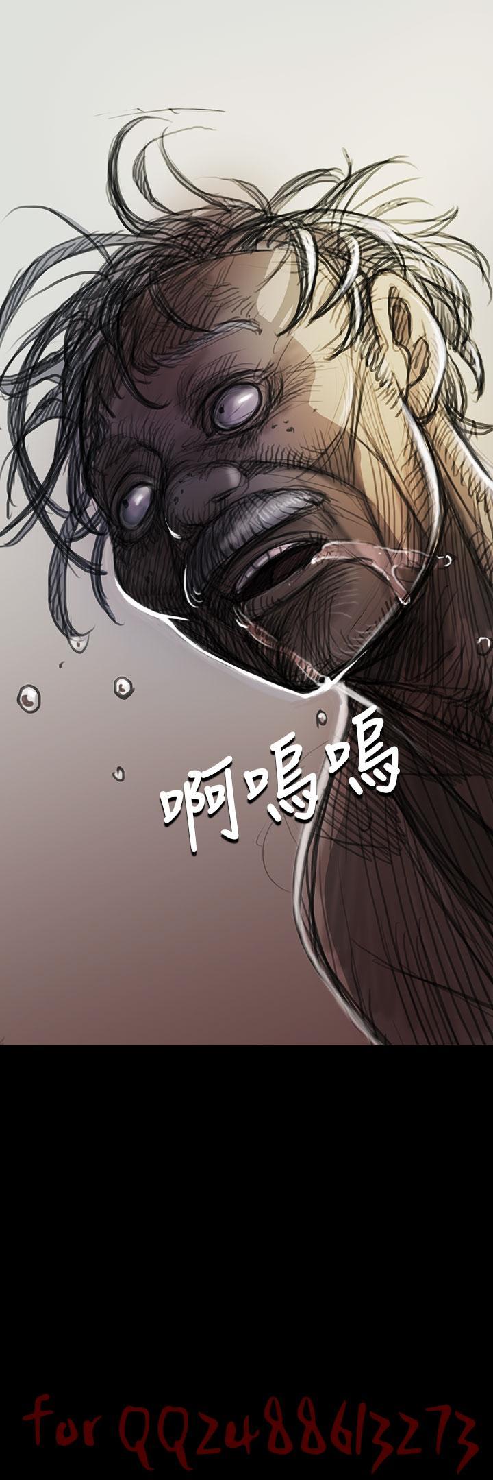 姊姊: 莲 第1~10話 [Chinese]中文 305