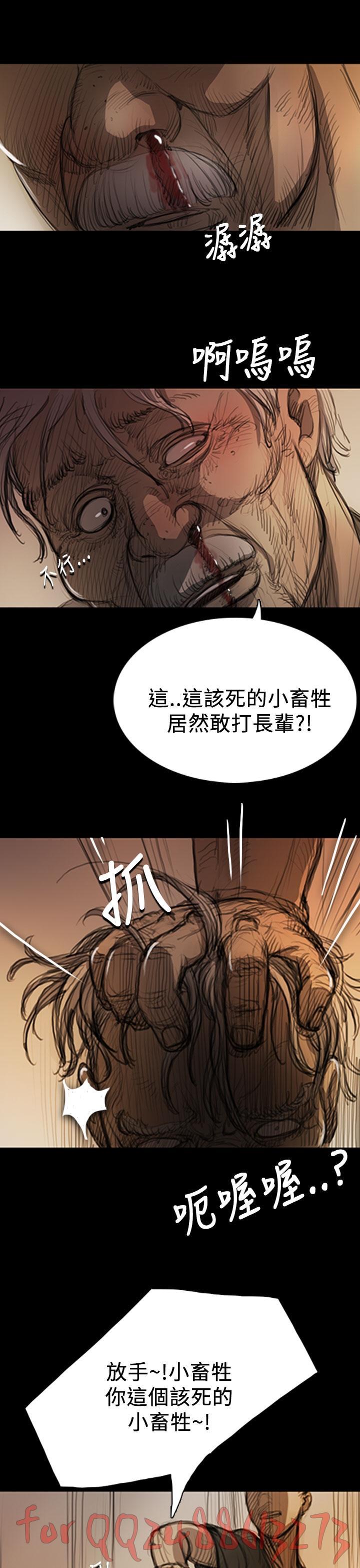 姊姊: 莲 第1~10話 [Chinese]中文 306