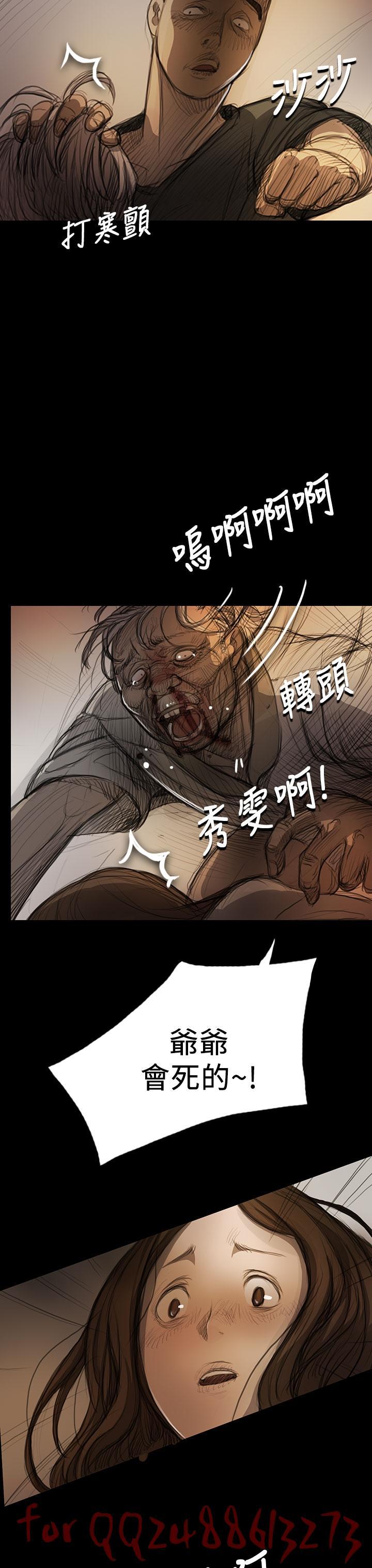 姊姊: 莲 第1~10話 [Chinese]中文 308