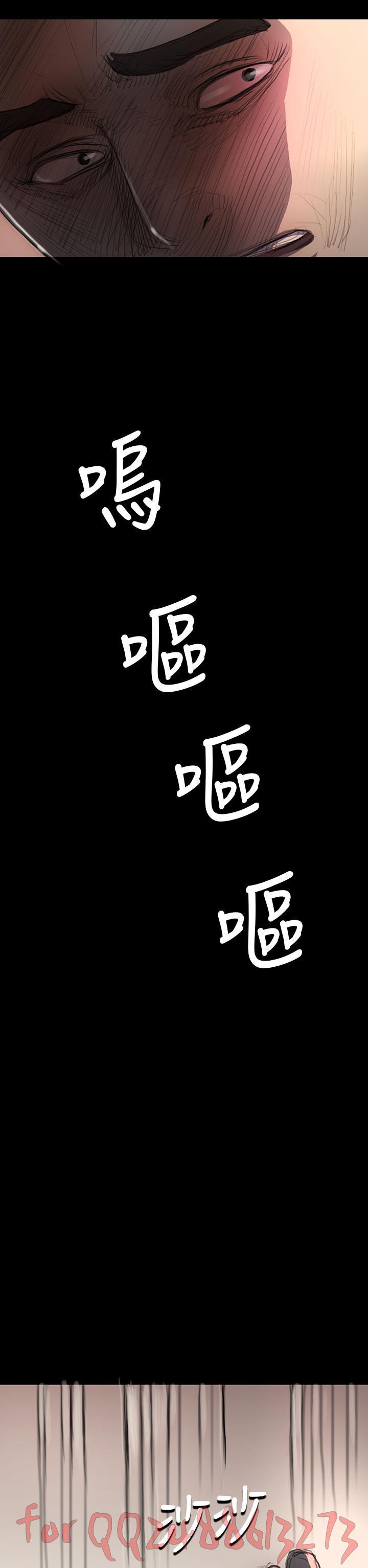 姊姊: 莲 第1~10話 [Chinese]中文 312
