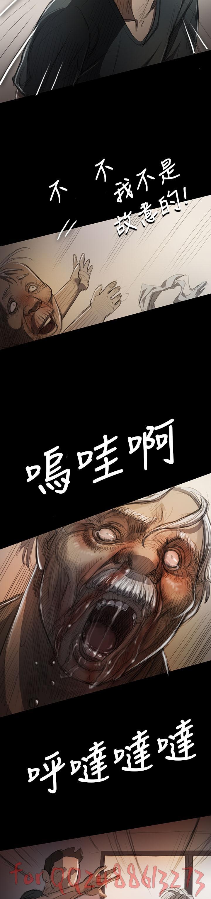 姊姊: 莲 第1~10話 [Chinese]中文 322