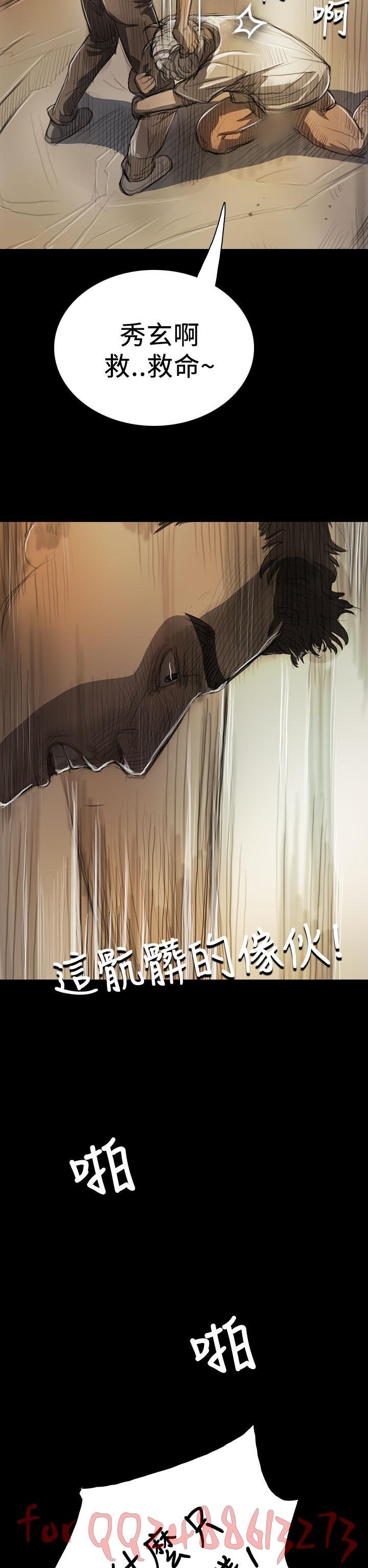 姊姊: 莲 第1~10話 [Chinese]中文 327