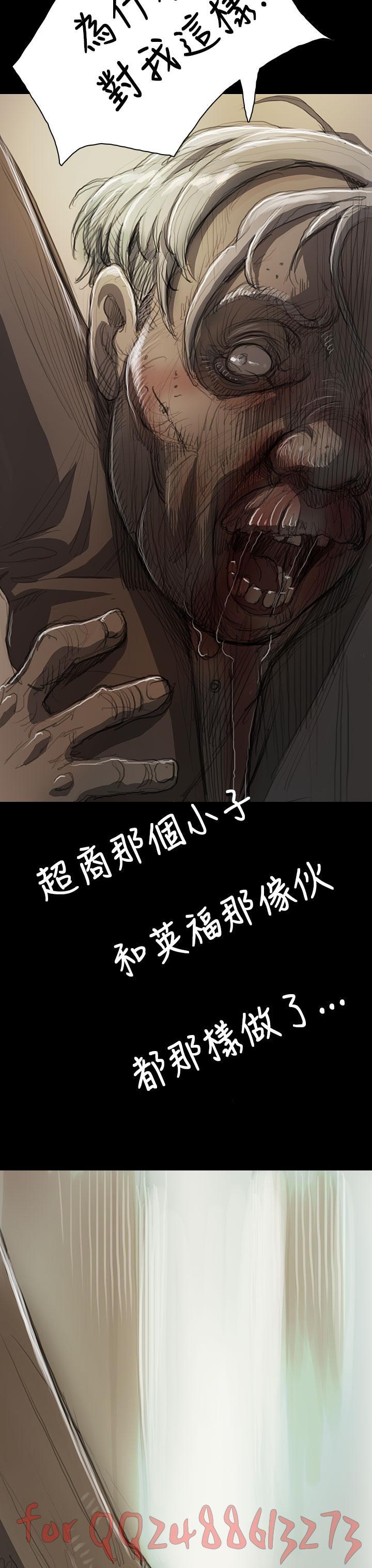 姊姊: 莲 第1~10話 [Chinese]中文 328