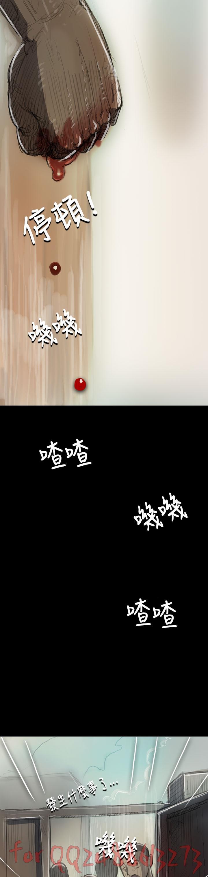 姊姊: 莲 第1~10話 [Chinese]中文 329