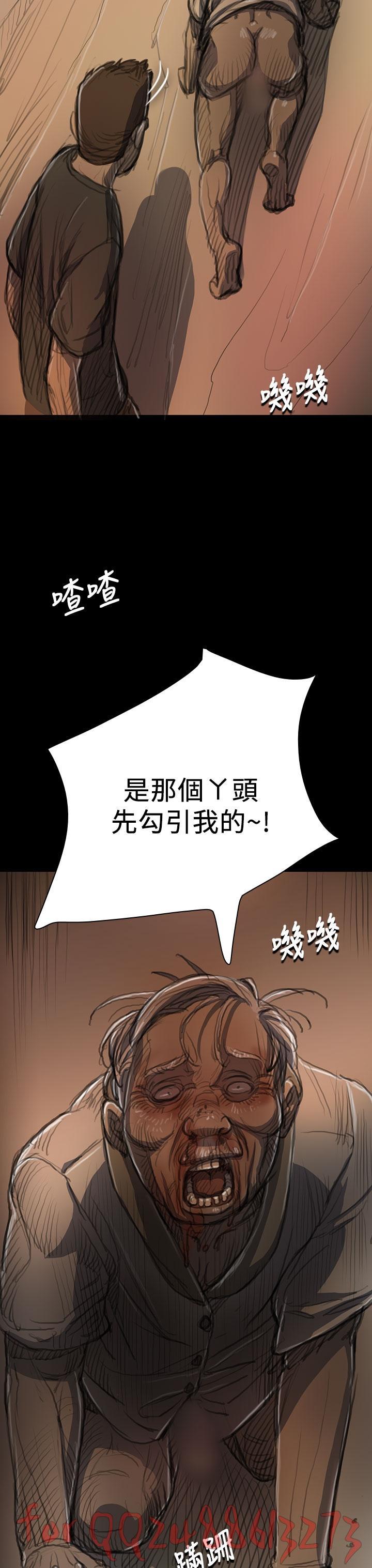 姊姊: 莲 第1~10話 [Chinese]中文 334