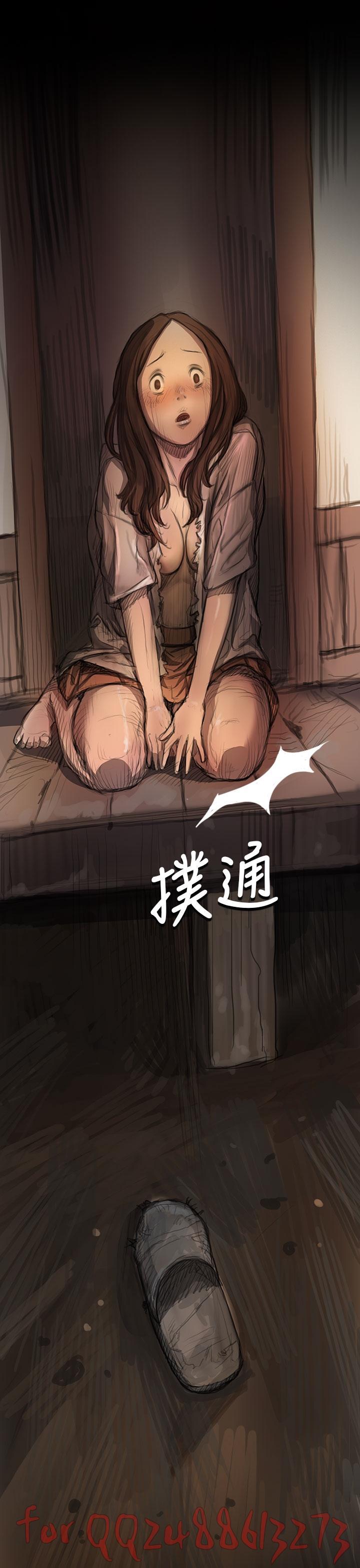 姊姊: 莲 第1~10話 [Chinese]中文 341