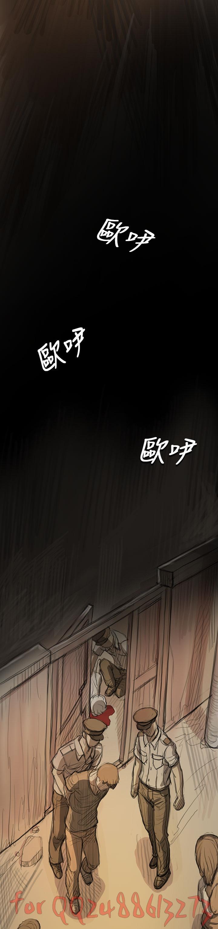 姊姊: 莲 第1~10話 [Chinese]中文 342
