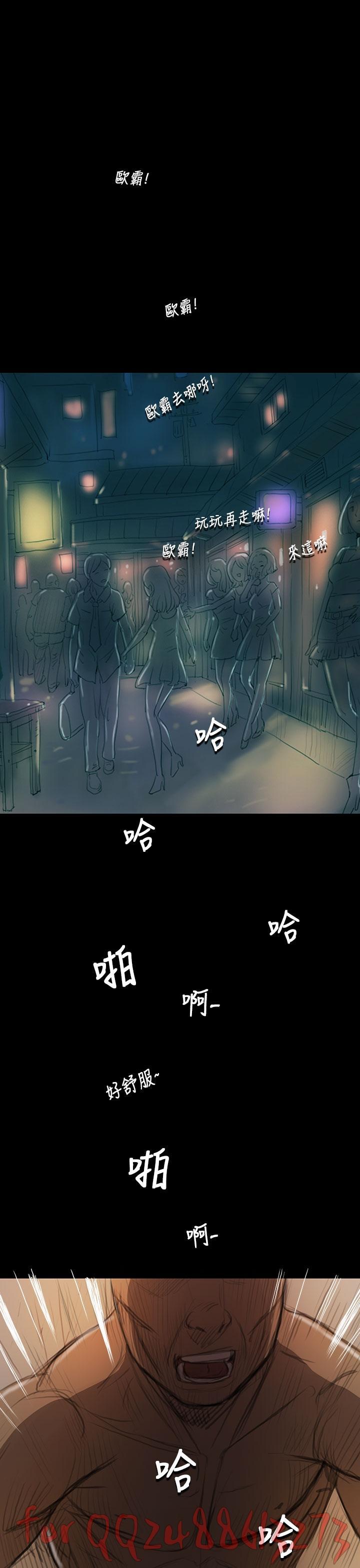 姊姊: 莲 第1~10話 [Chinese]中文 346