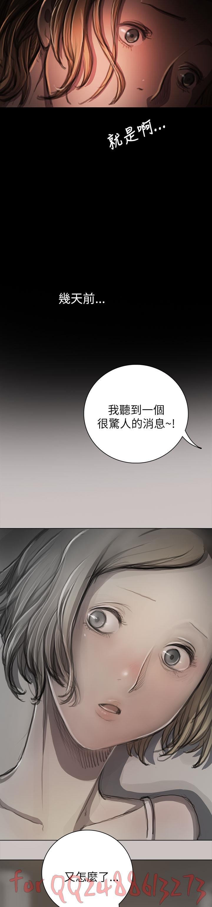 姊姊: 莲 第1~10話 [Chinese]中文 351