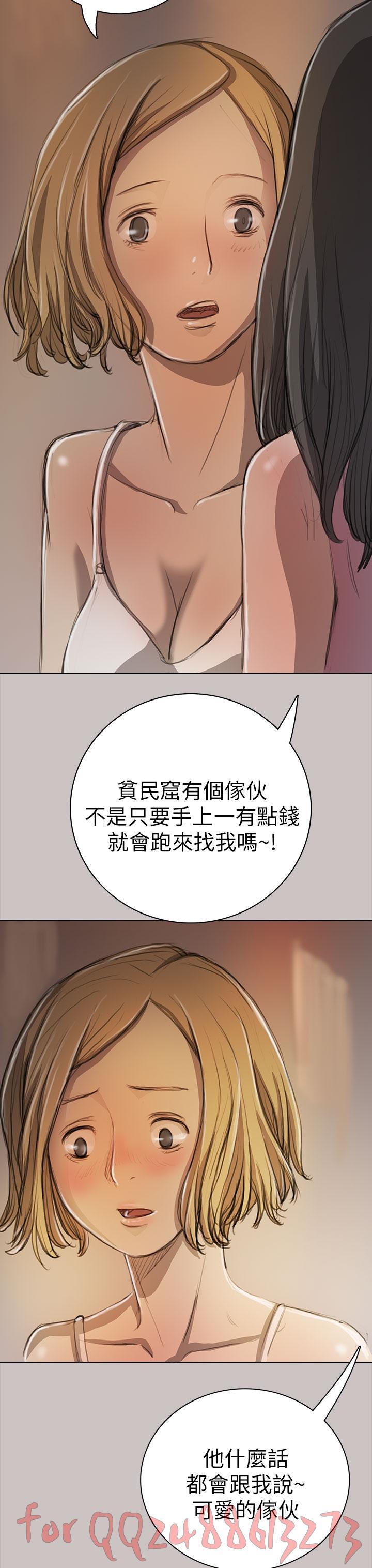 姊姊: 莲 第1~10話 [Chinese]中文 356
